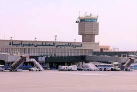 ممیزی انرژی در ساختمان های فرودگاه بین المللی مهرآباد
