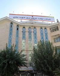 ممیزی انرژی در نیروگاه حرارتی شهید مفتح همدان